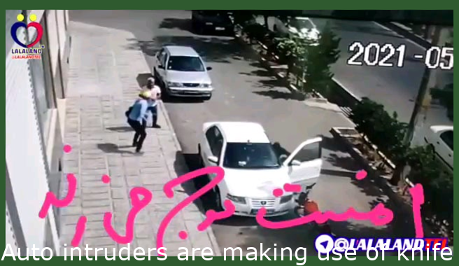 Car thieves are using knife and very dangerous these days in Iran.